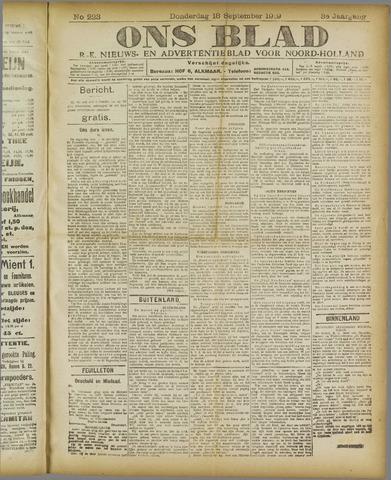 Ons Blad : katholiek nieuwsblad voor N-H 1919-09-18
