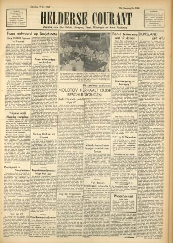 Heldersche Courant 1947-12-13