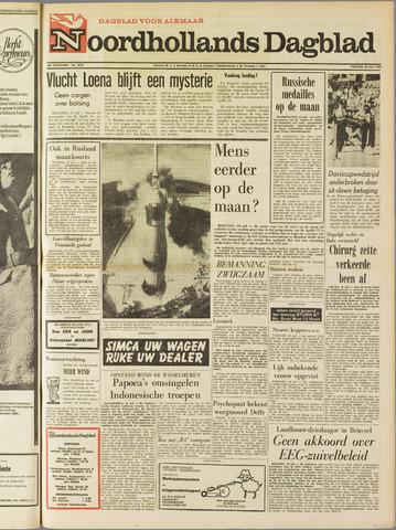 Noordhollands Dagblad : dagblad voor Alkmaar en omgeving 1969-07-18