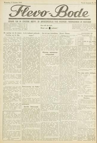 Flevo-bode: nieuwsblad voor Wieringen-Wieringermeer 1949-10-12