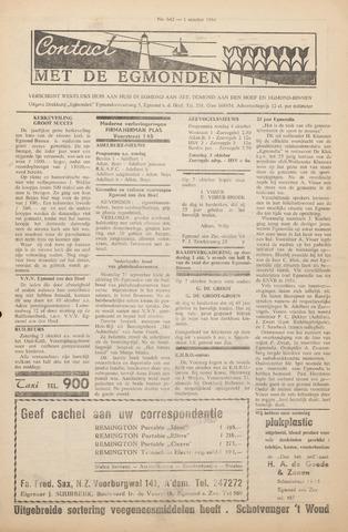 Contact met de Egmonden 1964-10-01