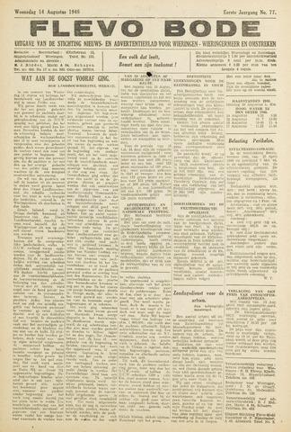 Flevo-bode: nieuwsblad voor Wieringen-Wieringermeer 1946-08-14