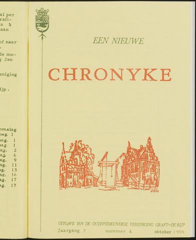 Een Nieuwe Chronyke van het Schermereiland 1990-10-01