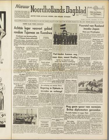 Nieuw Noordhollandsch Dagblad : voor Alkmaar en omgeving 1951-06-11