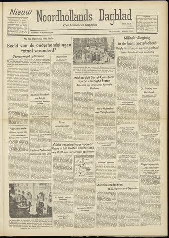 Nieuw Noordhollandsch Dagblad : voor Alkmaar en omgeving 1948-08-25