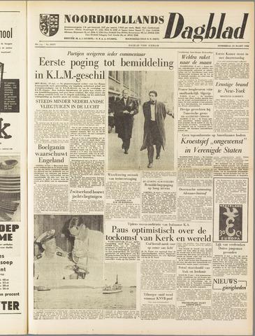 Noordhollands Dagblad : dagblad voor Alkmaar en omgeving 1958-03-20