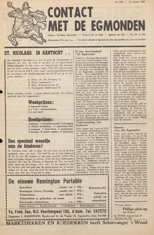 Contact met de Egmonden 1962-10-31