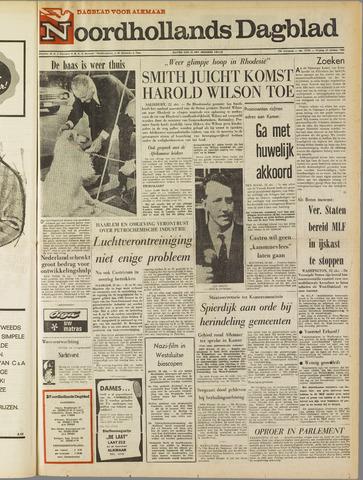 Noordhollands Dagblad : dagblad voor Alkmaar en omgeving 1965-10-22