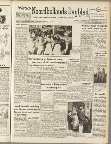 Nieuw Noordhollandsch Dagblad : voor Alkmaar en omgeving 1949-10-12