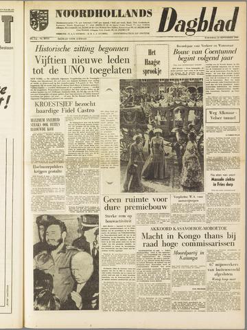 Noordhollands Dagblad : dagblad voor Alkmaar en omgeving 1960-09-21