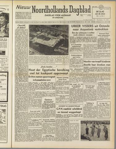 Nieuw Noordhollandsch Dagblad : voor Alkmaar en omgeving 1951-10-24