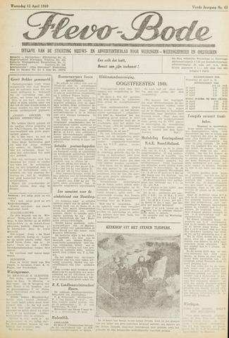 Flevo-bode: nieuwsblad voor Wieringen-Wieringermeer 1949-04-13