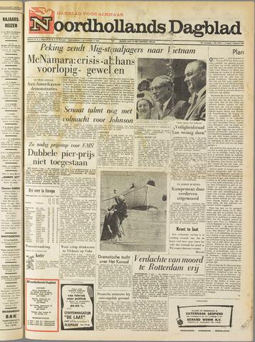 Noordhollands Dagblad : dagblad voor Alkmaar en omgeving 1964-08-07