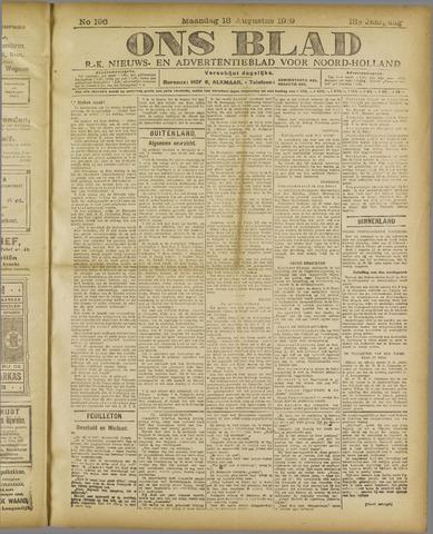 Ons Blad : katholiek nieuwsblad voor N-H 1919-08-18
