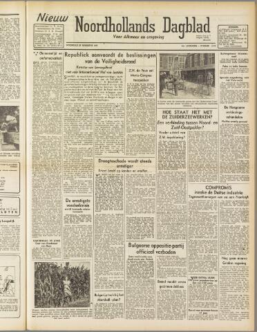 Nieuw Noordhollandsch Dagblad : voor Alkmaar en omgeving 1947-08-27