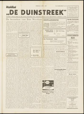 De Duinstreek 1958-12-12