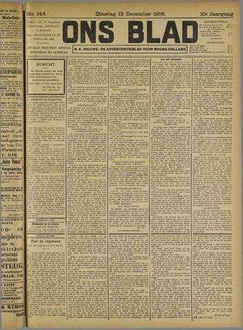 Ons Blad : katholiek nieuwsblad voor N-H 1916-12-12