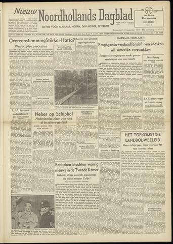 Nieuw Noordhollandsch Dagblad : voor Alkmaar en omgeving 1948-11-13