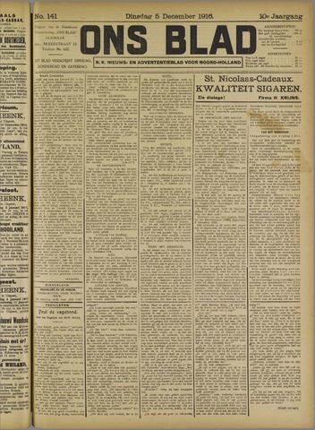 Ons Blad : katholiek nieuwsblad voor N-H 1916-12-05