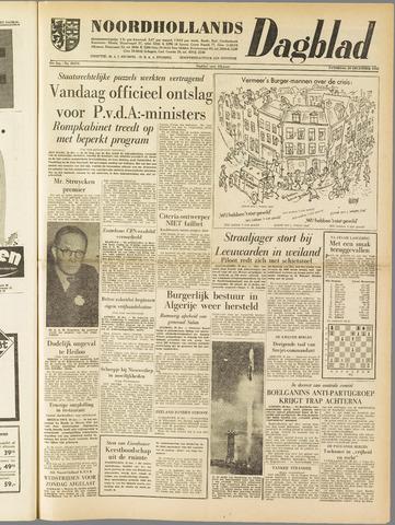 Noordhollands Dagblad : dagblad voor Alkmaar en omgeving 1958-12-20