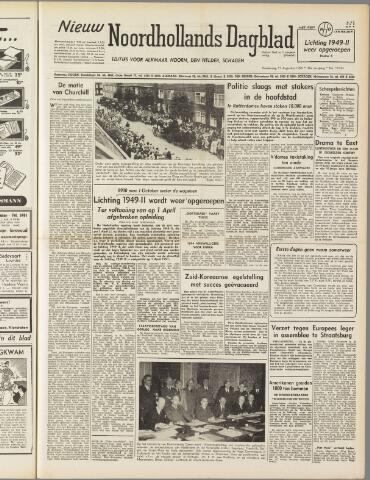 Nieuw Noordhollandsch Dagblad : voor Alkmaar en omgeving 1950-08-17