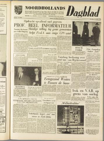 Noordhollands Dagblad : dagblad voor Alkmaar en omgeving 1959-03-16