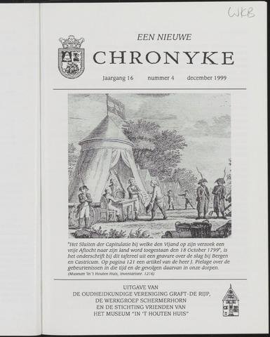 Een Nieuwe Chronyke van het Schermereiland 1999-12-01