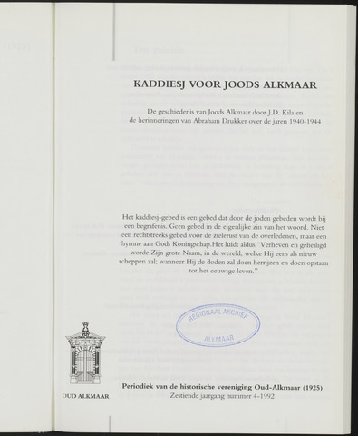 Oud Alkmaar 1992-12-01