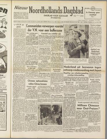 Nieuw Noordhollandsch Dagblad : voor Alkmaar en omgeving 1951-08-03
