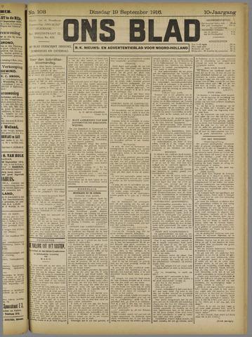Ons Blad : katholiek nieuwsblad voor N-H 1916-09-19