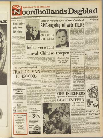 Noordhollands Dagblad : dagblad voor Alkmaar en omgeving 1965-09-18
