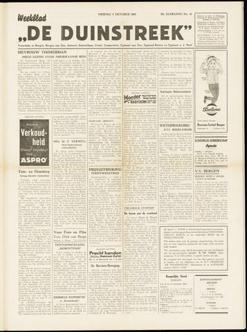 De Duinstreek 1962-10-05