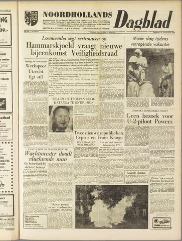 Noordhollands Dagblad : dagblad voor Alkmaar en omgeving 1960-08-16