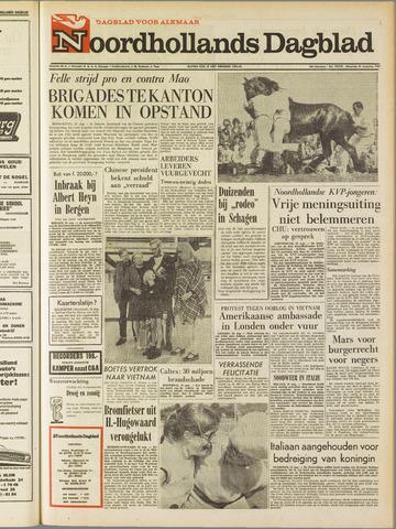 Noordhollands Dagblad : dagblad voor Alkmaar en omgeving 1967-08-21