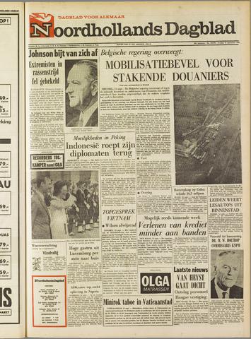 Noordhollands Dagblad : dagblad voor Alkmaar en omgeving 1967-09-15
