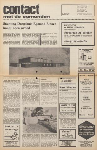 Contact met de Egmonden 1971-10-20