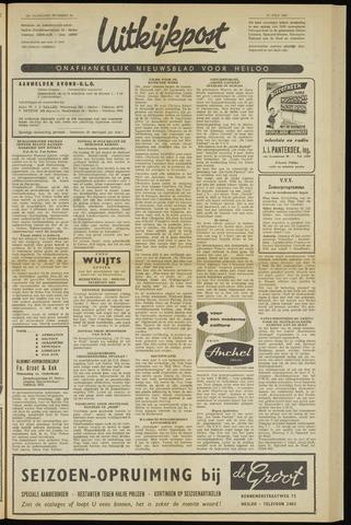 Uitkijkpost : nieuwsblad voor Heiloo e.o. 1961-07-06