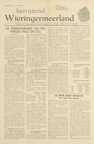 Herrijzend Wieringermeerland 1947-05-17