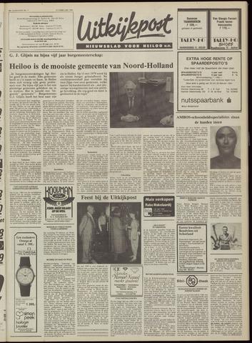 Uitkijkpost : nieuwsblad voor Heiloo e.o. 1984-02-15