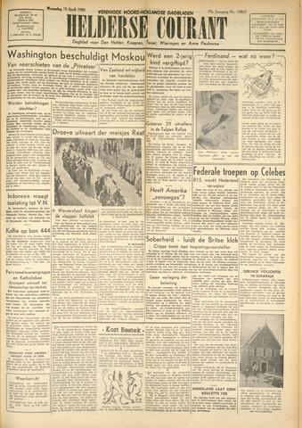 Heldersche Courant 1950-04-19