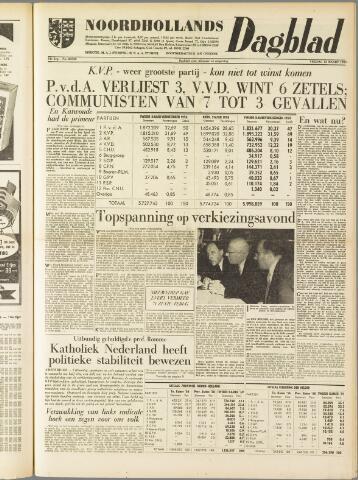 Noordhollands Dagblad : dagblad voor Alkmaar en omgeving 1959-03-13
