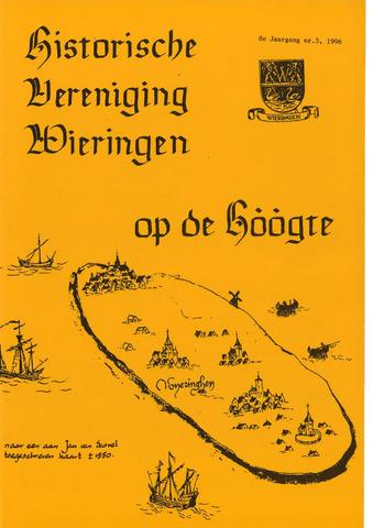 Op de Hòògte 1996-12-01