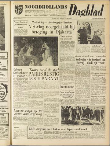 Noordhollands Dagblad : dagblad voor Alkmaar en omgeving 1962-02-05