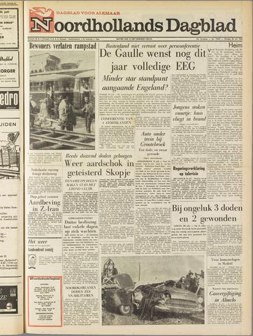 Noordhollands Dagblad : dagblad voor Alkmaar en omgeving 1963-07-30