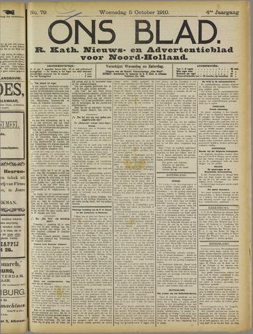 Ons Blad : katholiek nieuwsblad voor N-H 1910-10-05
