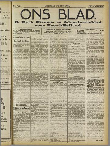 Ons Blad : katholiek nieuwsblad voor N-H 1910-05-28