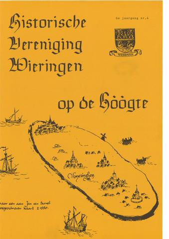 Op de Hòògte 1994-09-01