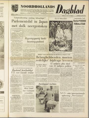 Noordhollands Dagblad : dagblad voor Alkmaar en omgeving 1960-06-18