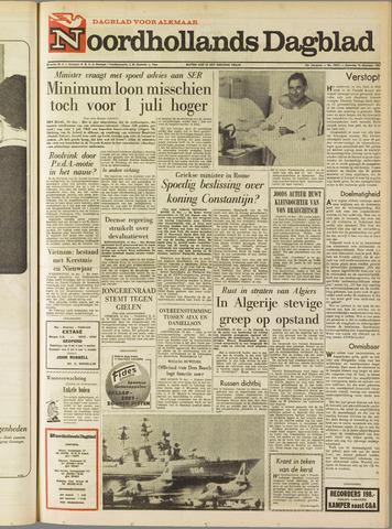 Noordhollands Dagblad : dagblad voor Alkmaar en omgeving 1967-12-16