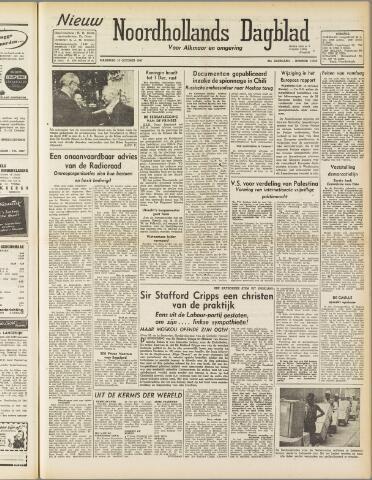 Nieuw Noordhollandsch Dagblad : voor Alkmaar en omgeving 1947-10-13